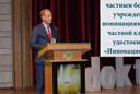 Медлайн Адана удостоен награды в номинации Инновационное Приложение Года